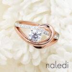 Diamond Shopping Guide - Naledi Diamond Engagement Ring